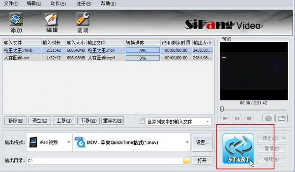 启动iPad视频转换器进行电影格式转换