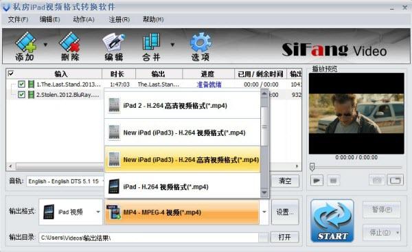 ipad视频转换器制作iPad mini电影格式