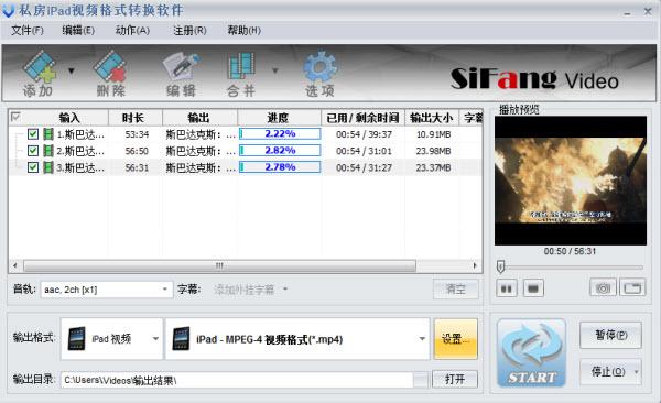 ipad视频转换器入门教程