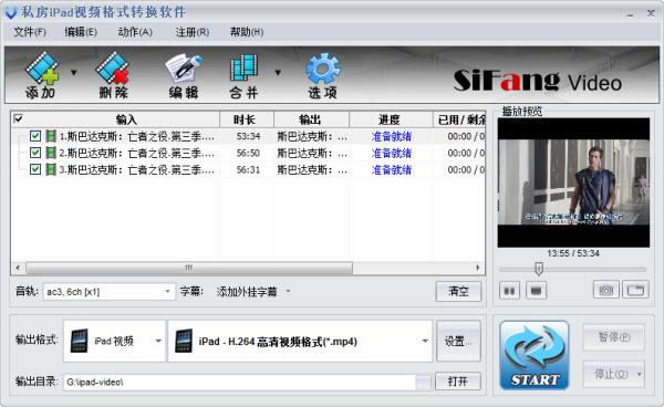 iPad视频格式加字幕