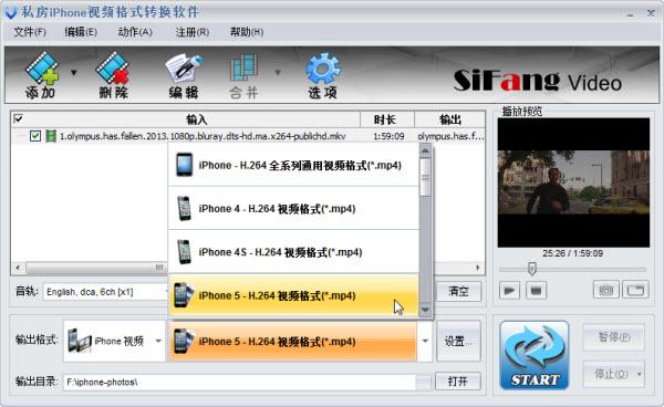 iphone视频格式转换输出