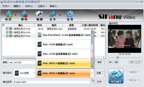 用ipad看电影-iPad影片格式制作
