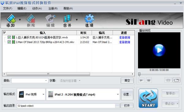 ipad看电影通过iPad视频格式转换