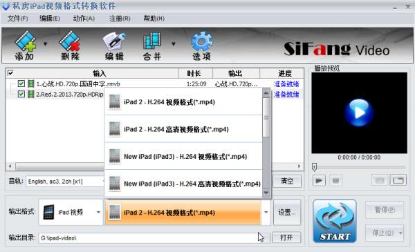 用ipad看电影-iPad影片格式输出