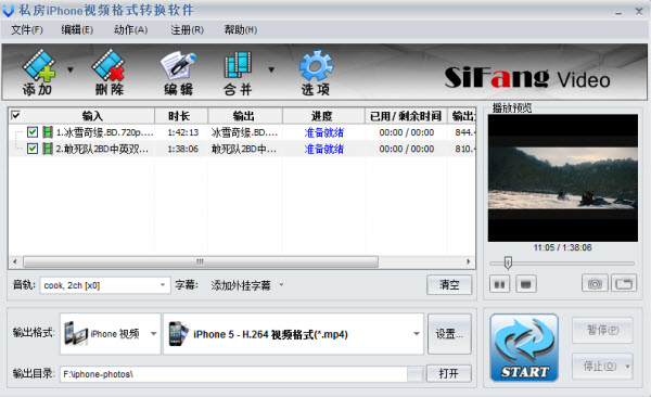 iphone6视频转换器