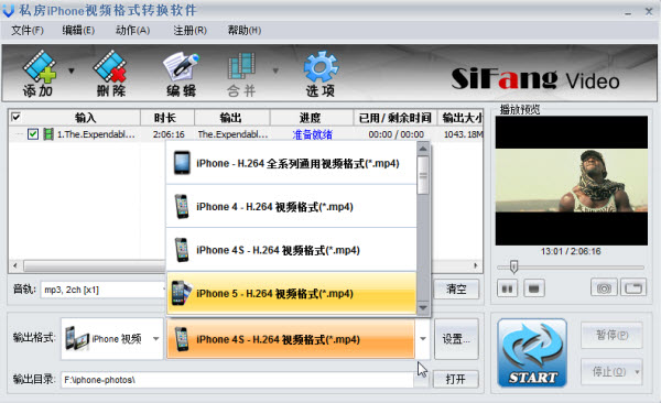 iphone6视频格式转换